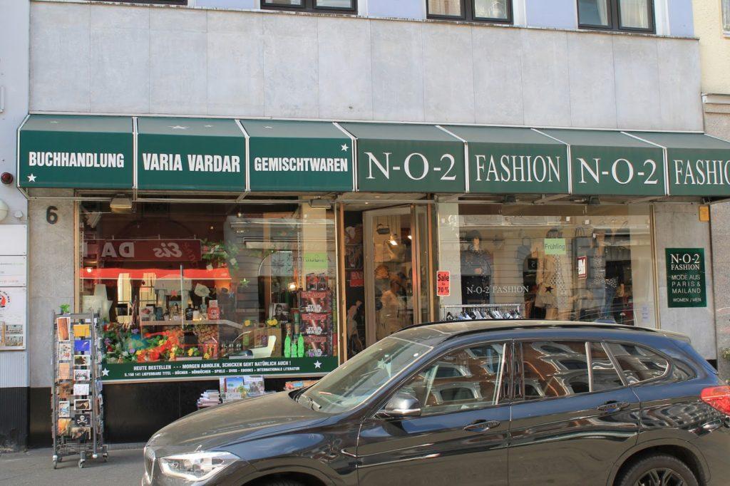 Buchhandlung Maria Vardar Duesseldorf Nordstrasse Jules kleines Freudenhaus
